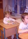 shkola-doshkoljat_12